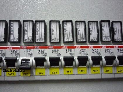 Вызов профессионального электрика